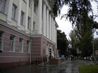 Music College