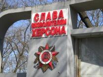 Glory to the Liberators of Kherson